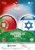 Portugal v Israel - fevereiro 2017